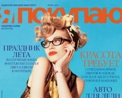 Красота  в июльском номере Shopping Guide «Я Покупаю. Волгоград»