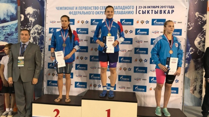 Поморские пловцы завоевали первые медали на чемпионате и первенстве СЗФО