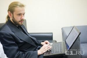 Павел Скрипниченко работает на кафедре астрономии и геодезии Института естественных наук УрФУ.