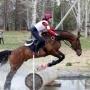 «Рифей» растит олимпийцев по конному спорту