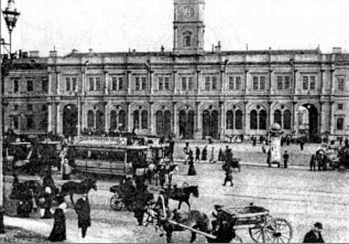 Здание Московского вокзала в г. Санкт-Петербург