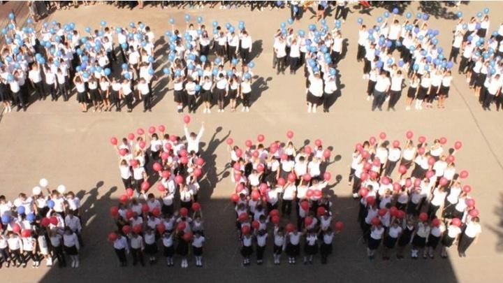 «Ростов – 268»: школьники устроили флешмоб-поздравление ко Дню города
