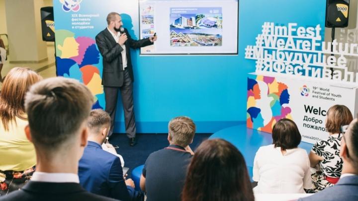 Больше 200 северян поучаствуют во Всемирном фестивале молодёжи и студентов