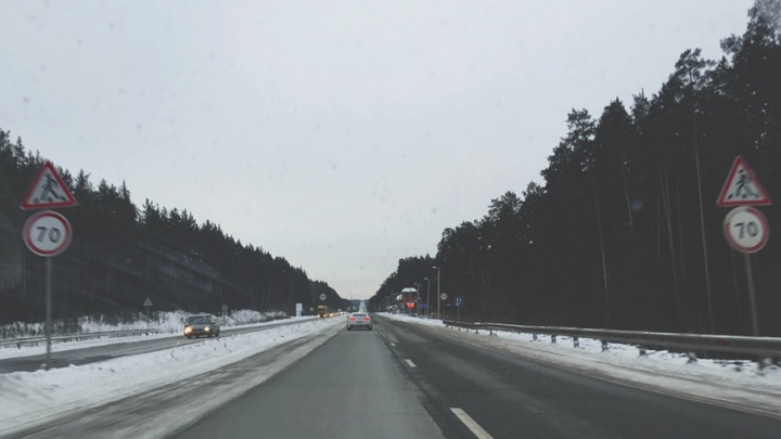 Не «переобулся» — сиди дома: челябинских водителей попросили воздержаться от поездок