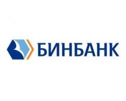 БИНБАНК запустил программу рефинансирования потребкредитов в Ростове
