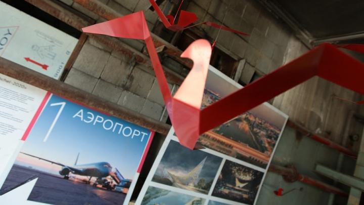 «Всё просто»: жителей Челябинска вдохновили бумажной архитектурой