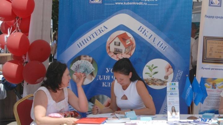 «Финансовая среда»: банк «Кубань Кредит» рассказал на выставке о своих продуктах