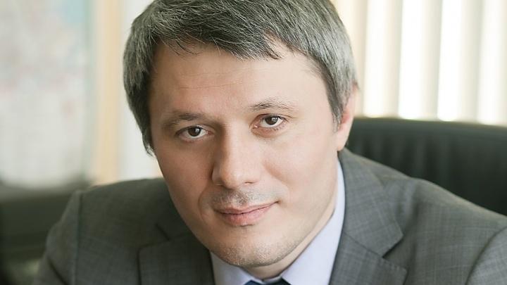 Новым руководителем прикамского центра МФЦ назначен экс-глава московского «Аналитического центра»