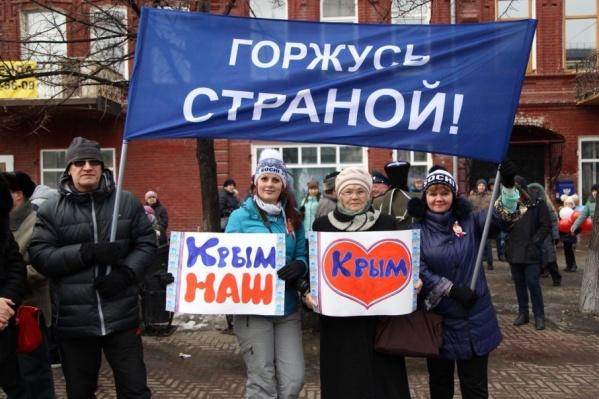 «Крым наш» — самый популярный лозунг