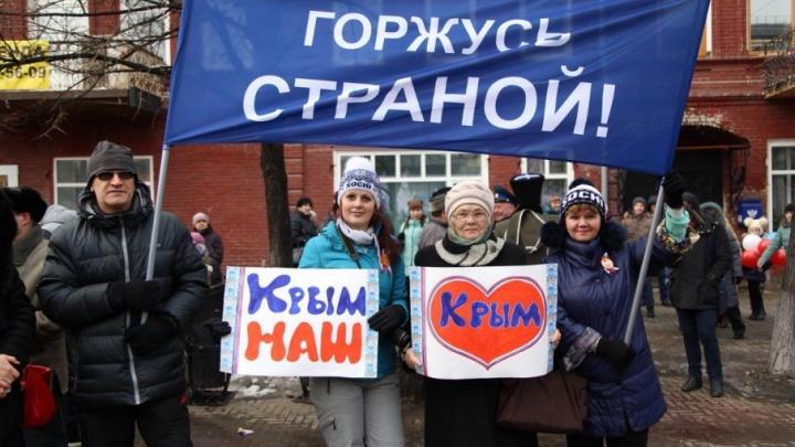 С хлебом-салом: сотни челябинцев встретили «Крымскую весну» на Кировке
