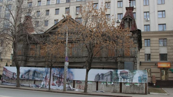 В Самаре стартовала реставрация дома Маштакова