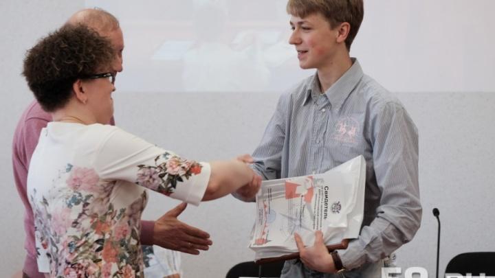 Пермский школьник взял бронзу на международной олимпиаде по географии