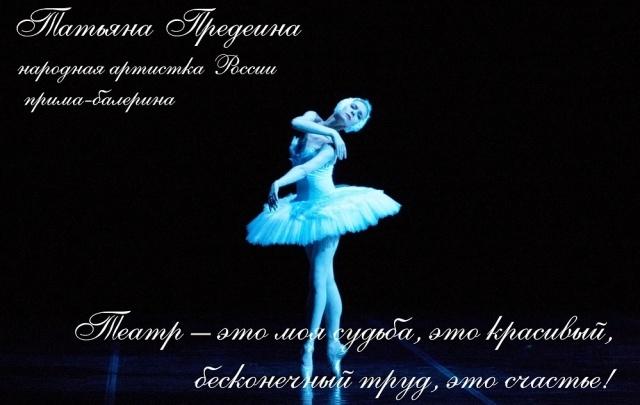 «Не помню, когда был в последний раз»: 74.ru узнал, ходят ли челябинцы в театр