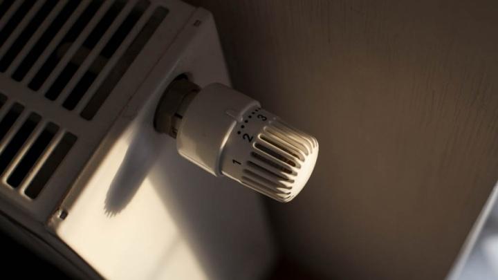 В некоторых районах Тюмени на сутки отключат отопление