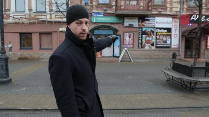 Город для людей: челябинский урбанист предложил избавить Челябинск от рекламы