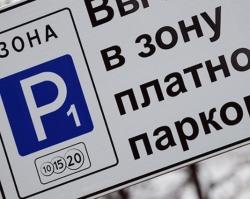 В Ростове в пятницу начнут работать более тысячи платных парковочных мест