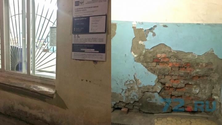 Полуразрушенное  почтовое отделение  на Ершова отремонтируют в этом году