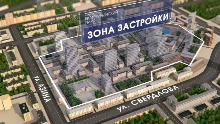 "В новом квартале РМК за ""СМАКом"" поменяли конфигурацию улиц"