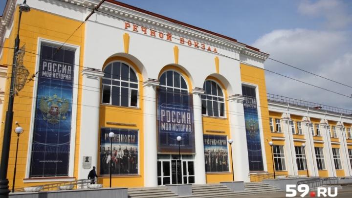 «Не сработал рукав гидранта»: в музее «Россия — моя история» в Перми проверили пожарную безопасность