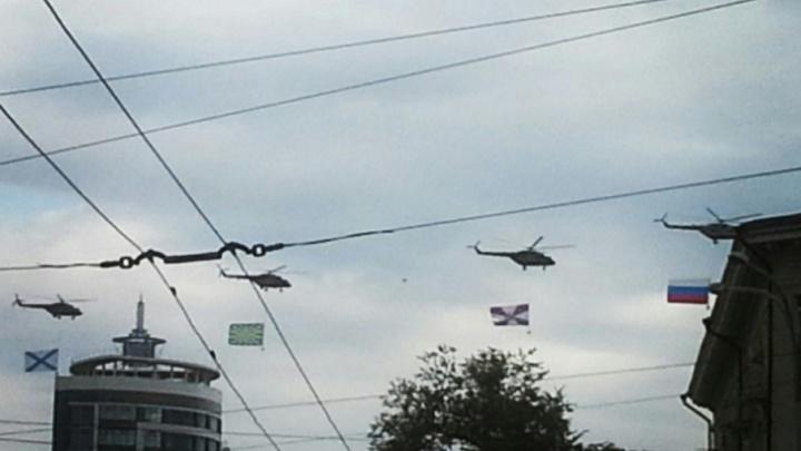 «Ночной охотник» и «Терминатор»: в Ростове пройдет грандиозный воздушный праздник