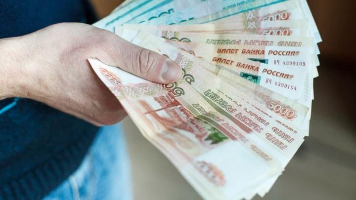 Безработный тюменец отдал 200 тысяч рублей долга, чтобы не угодить за решётку