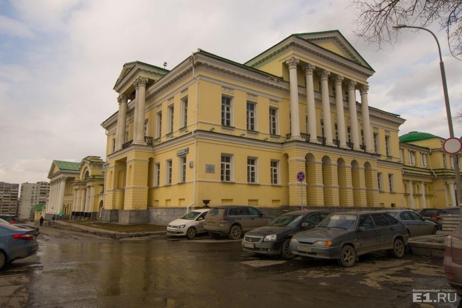 Сейчас в здании находится Городской дворец творчества детей и молодёжи.