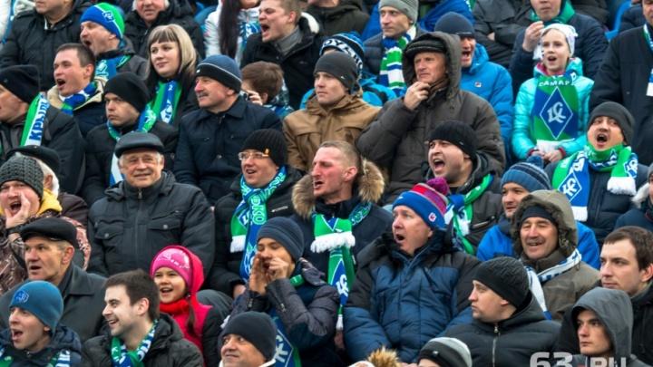 От 200 до 400 рублей: 23 апреля в продажу поступят билеты на первый матч на «Самара Арене»