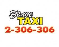 Ростовчане могут сэкономить на поездках в такси