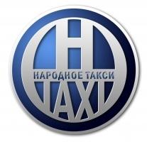 В Ростове появилось «Народное такси»