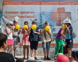 Запсибкомбанк продолжает радовать тюменцев праздниками