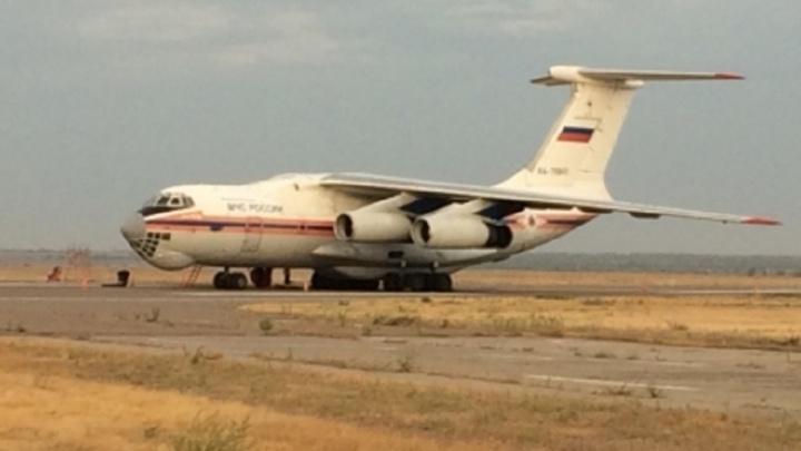 Самолеты МЧС барражируют над Волгоградской областью