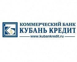 В банке «Кубань Кредит» стартует акция «С заботой о старшем поколении»
