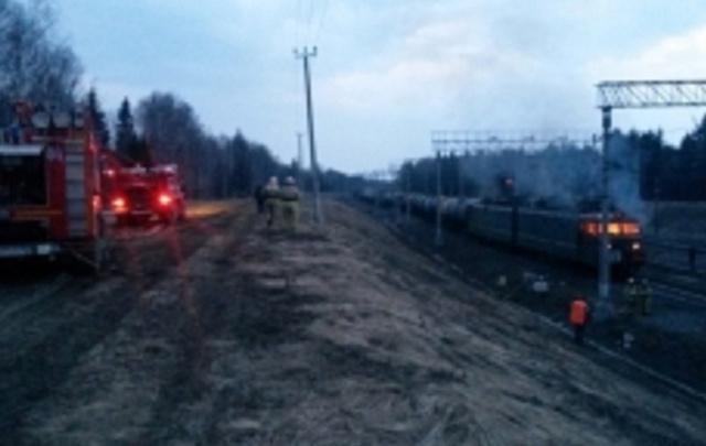 Под Ярославлем загорелся локомотив