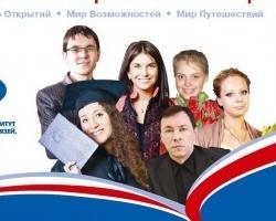 ИВЭСЭП проводит день открытых дверей в Перми