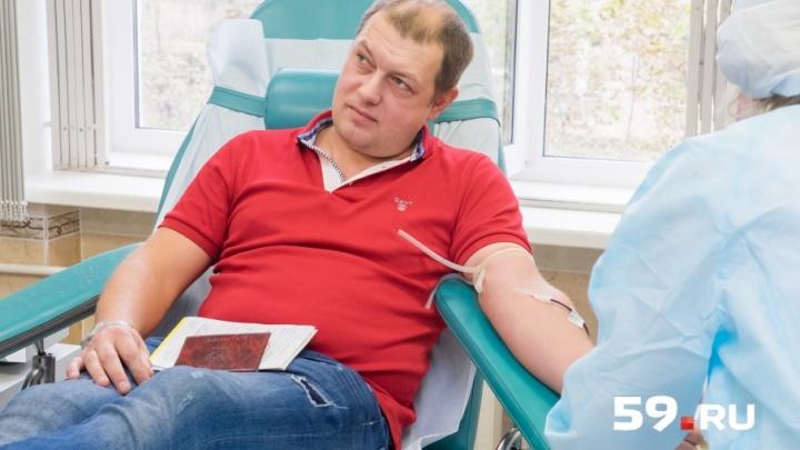 Пермяк 11 лет пополняет запасы станции переливания редкой группой крови
