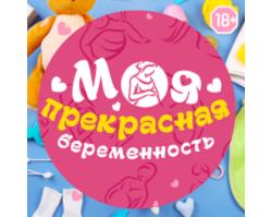 Осталось всего два дня приема заявок на участие в конкурсе от 72.ru