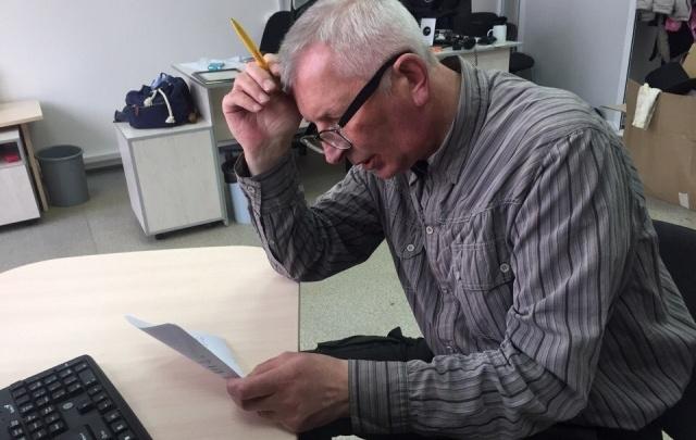 В Ярославской области управляющую компанию наказали за недотоп