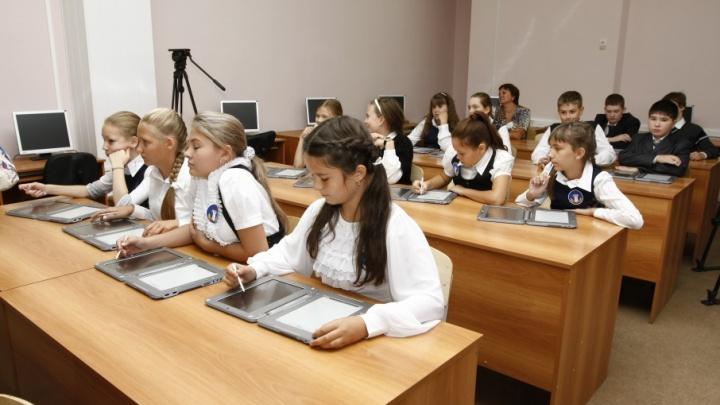 Число южноуральских школьников, заболевших ОРВИ, снизилось в пять раз