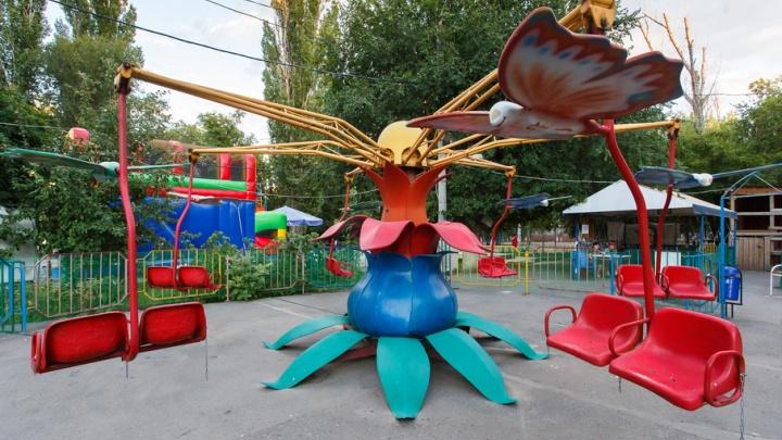 В Кировском районе Волгограда снесут единственный парк аттракционов и мини-зоопарк