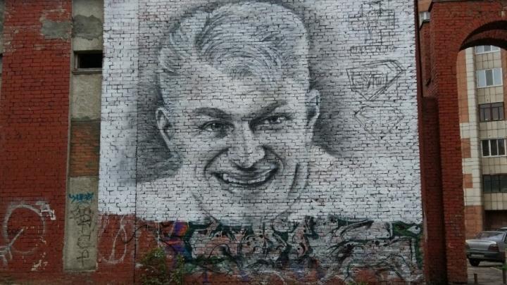 «Не кумир, а хороший человек». На площади Дружбы появился огромный портрет Владимира Турчинского