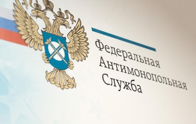 Выбрали не тот банк: на пермский фонд капремонта завели антимонопольное дело