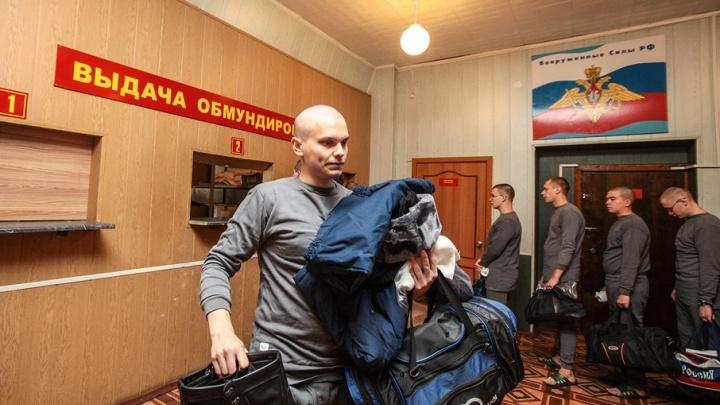 Под угрозой срыва: в Челябинске возникли сложности с отправкой призывников в армию