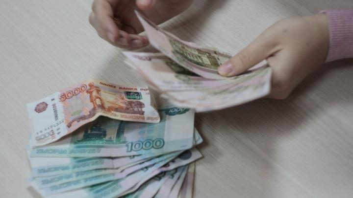 В десятке «лучших»: Ростовская область заняла шестое место в рейтинге по количеству взяточников