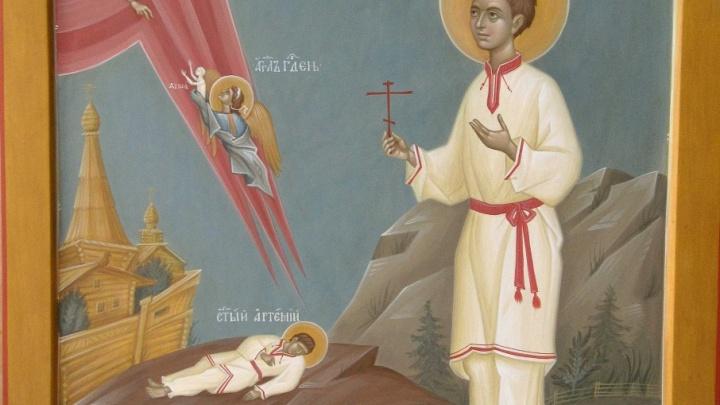 Северяне подарили детской онкобольнице в Санкт-Петербурге икону
