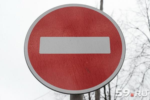 Во время проведения «Сабантуя» ограничат движение транспорта