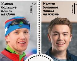 Стань участником Олимпийских игр 2014 в Сочи вместе с EF English First
