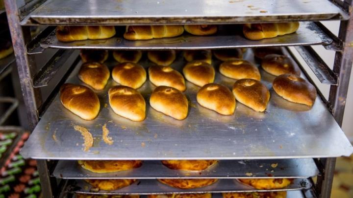 Мэрия накормит ярославцев пирожками за четыре рубля