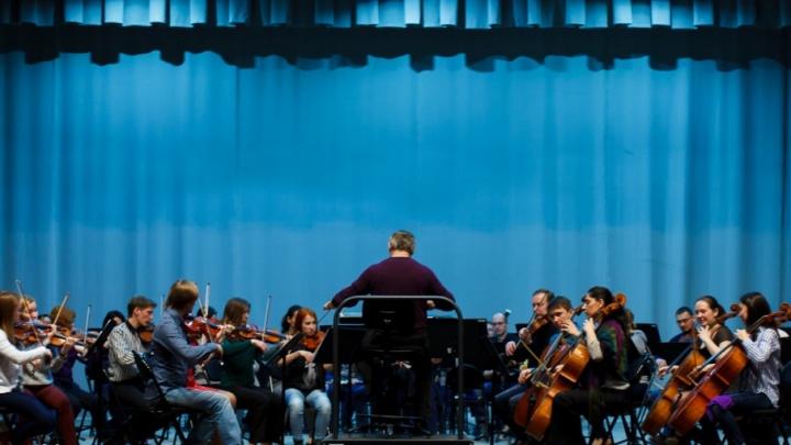 Тюменский филармонический оркестр даст два бесплатных концерта
