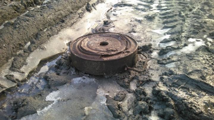 Соцсети помогли обнаружить противотанковую мину у посёлка Лесная Речка