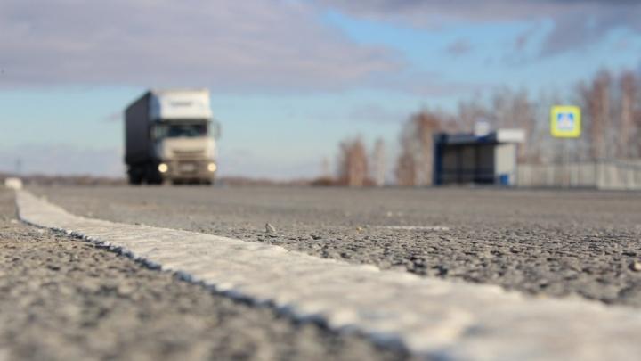 Руководство компании АО «УралАвтодор» подвело итоги уходящего года